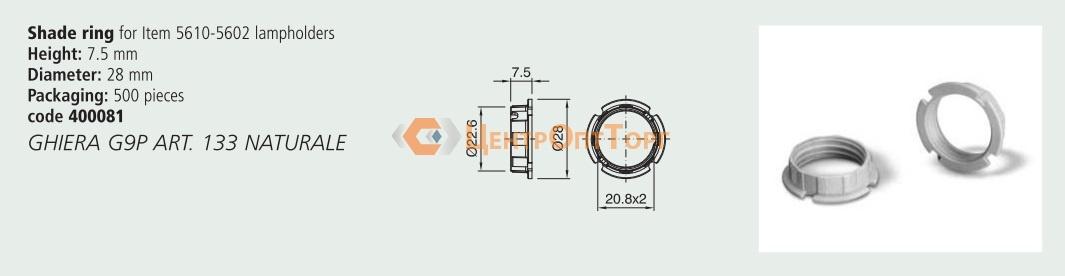 Купить arditi кольцо для g9 патрона d=20.8x2 400081 за 14 руб., комплектующие для светильников в Москве оптом по низкой цене - ЦентрОптТорг | +7 (495) 902-51-32